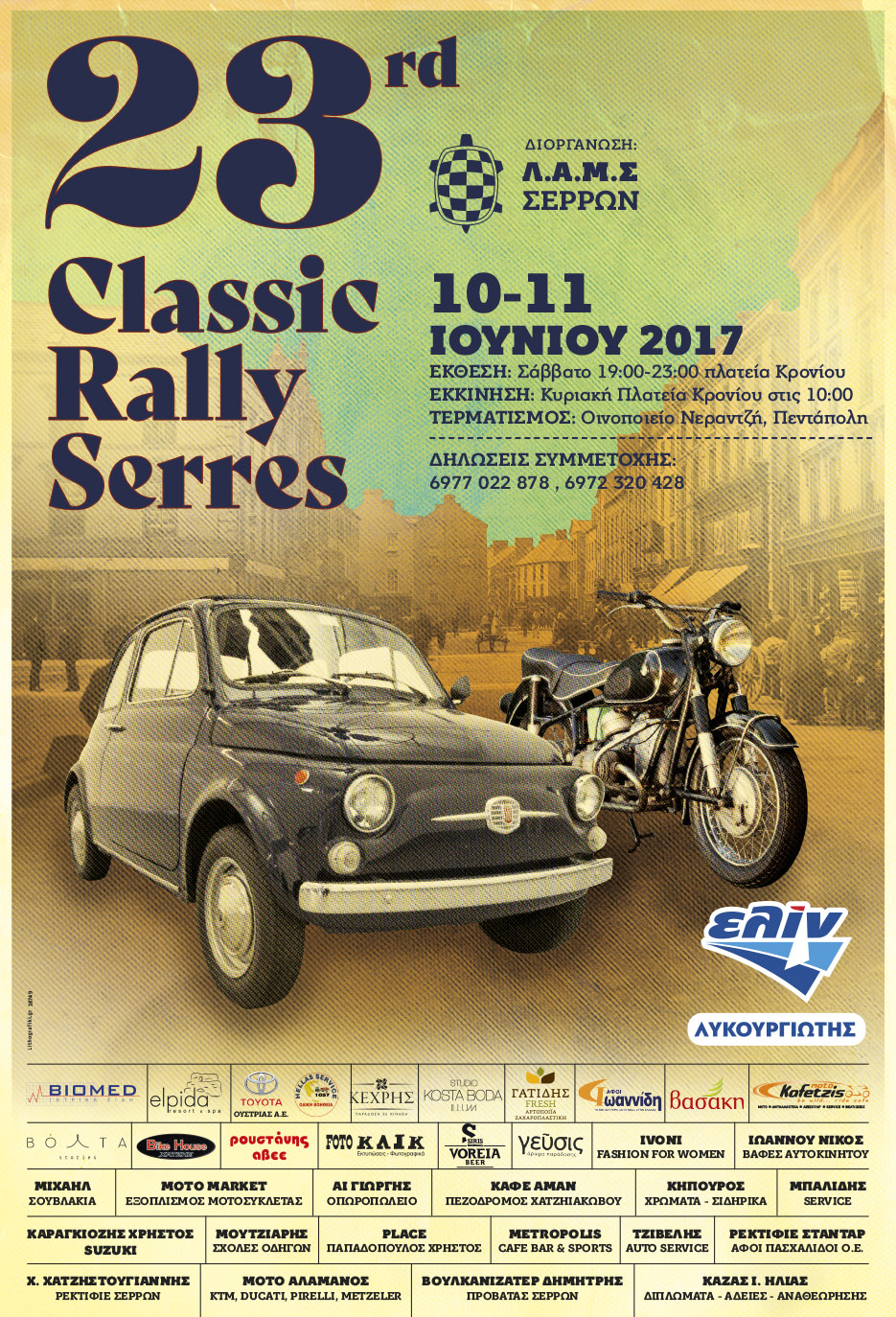 Classical Rally poster 04