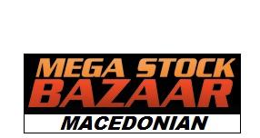 MegastockBazaar